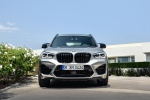 Picture of a 2020 BMW X3 M Competition in Donington Gray Metallic from a frontal perspective