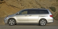 2010 Honda Odyssey Pictures