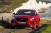 2020 Jaguar E-Pace P300 R-Dynamic AWD in Firenze Red Metallic from a frontal view