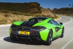2017 McLaren 570S Coupe in Mantis Green - Driving Rear Right View