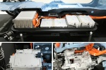 Picture of 2012 Nissan Leaf Battery Pack