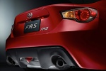 Picture of 2013 Scion FR-S Coupe Rear Diffuser