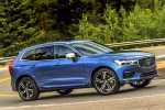 Picture of 2018 Volvo XC60 T6 AWD in Bursting Blue Metallic